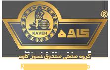 kaveh-logo