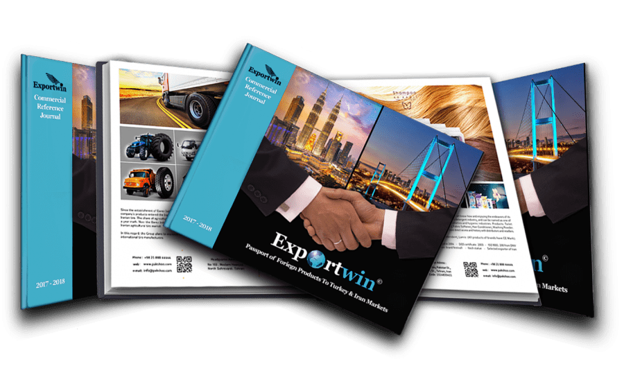 Exportwin Journal